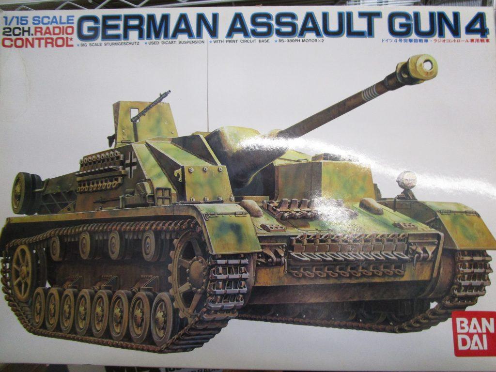 バンダイ 1/15 ドイツ 4号突撃砲戦車