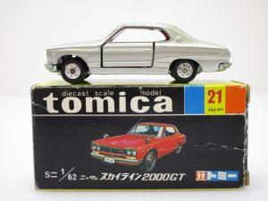 トミカ 21 ニッサン スカイライン 2000GT