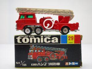 トミカ 29 日野 ハシゴ消防車