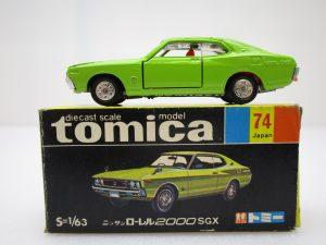 トミカ 74 ニッサン ローレル2000 SGX