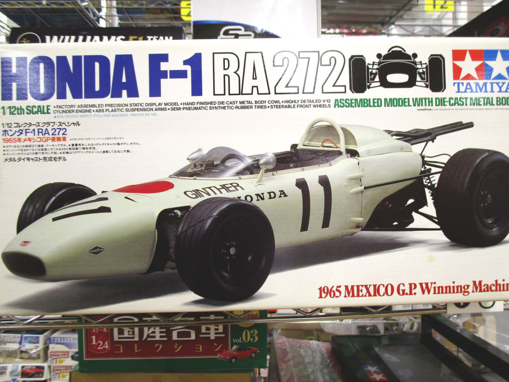 タミヤ 1/12 ホンダ F1 RA2721965年メキシコGP優勝車