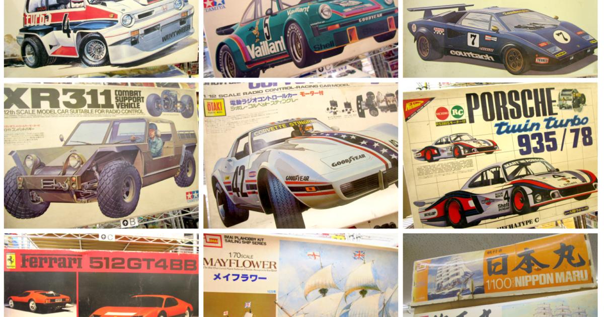 愛媛県より、タミヤ 1/12 ポルシェターボRSR等の貴重なラジコンキットを買取頂きました!