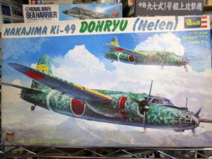 レベル 1/72 中島 キ-49 呑龍