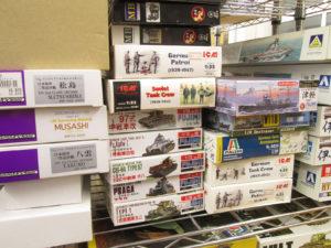 ピットロード 1/700 日本海軍朝潮型駆逐艦朝潮 など