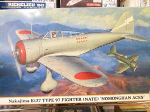 ハセガワ 1/48 九七式戦闘機 ノモンハンエース