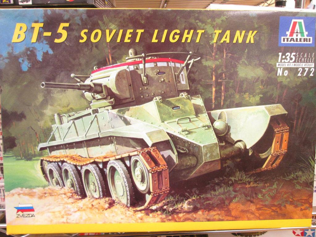 イタレリ 1/35 ソビエト 軽戦車 BT-5