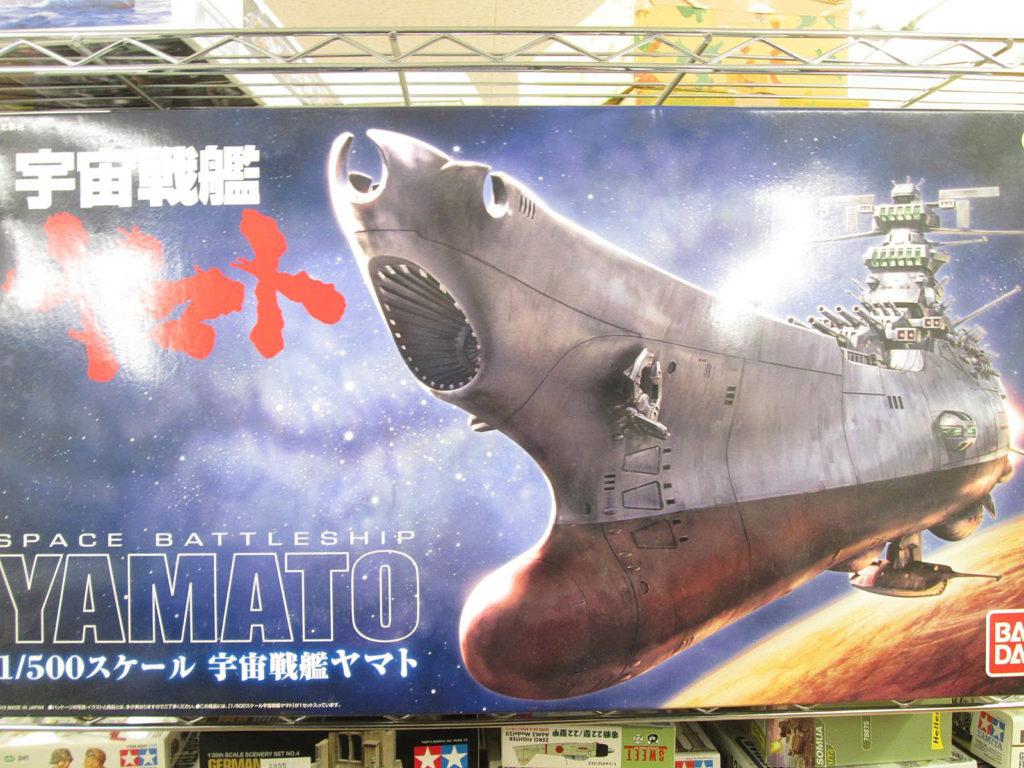 バンダイ 1/500 宇宙戦艦ヤマト