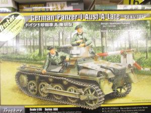 トライスター 1/35 ドイツ1号戦車 A 後期型