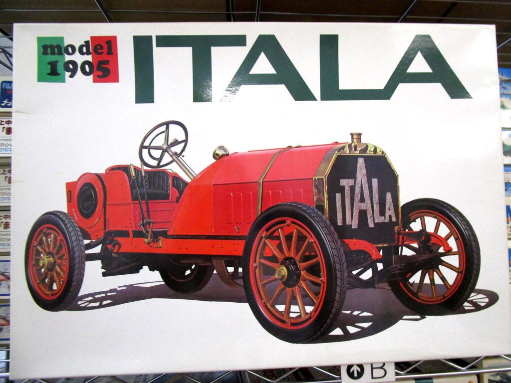 バンダイ 1/16 イターラ model 1905