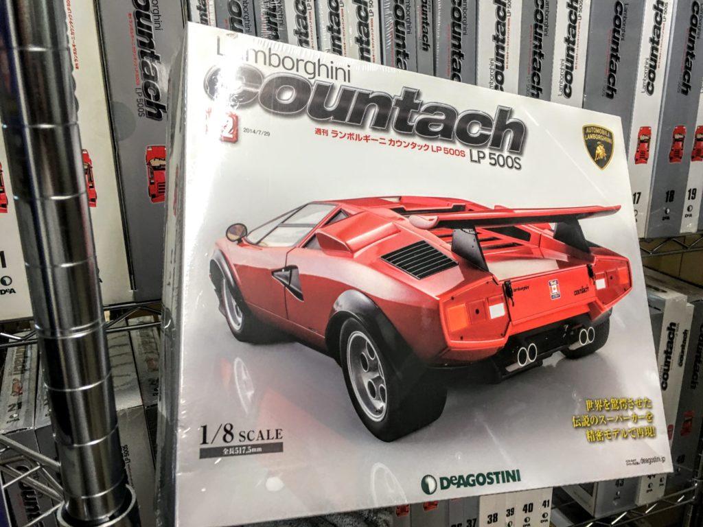 デアゴスティーニ週刊ランボルギーニカウンタックLP500S表