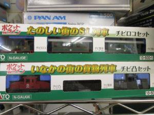 KATO 10-500-1 楽しい街のSL列車 など