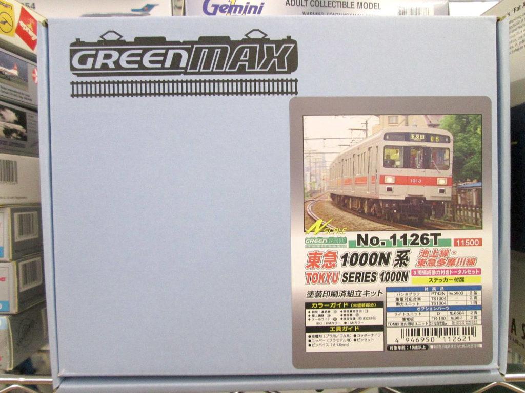 グリーンマックス 東急 1000N系 池上線 東急多摩川線