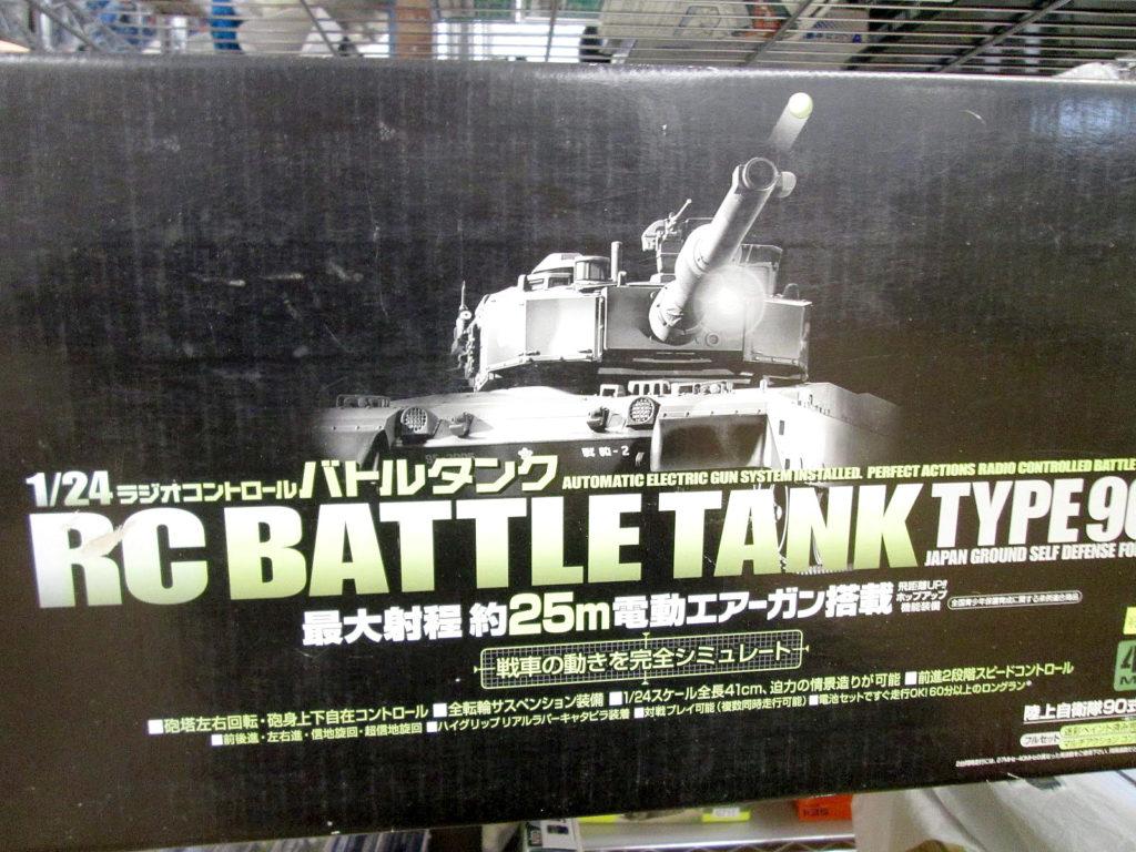 マルイ 1/24 RCバトルタンク 90式戦車