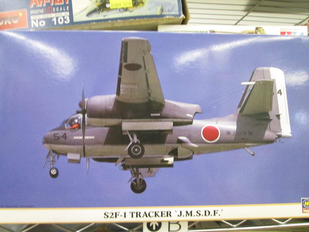 ハセガワ 1/72 S2F-1 トラッカー