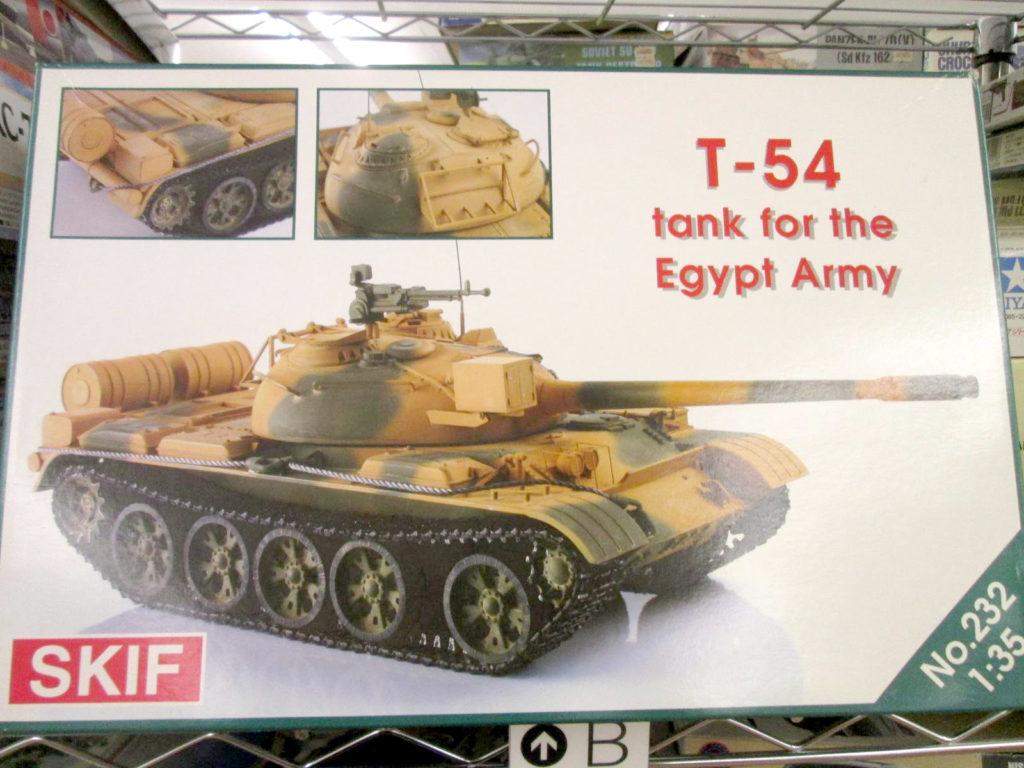 スキフ 1/35 T-54 エジプト陸軍