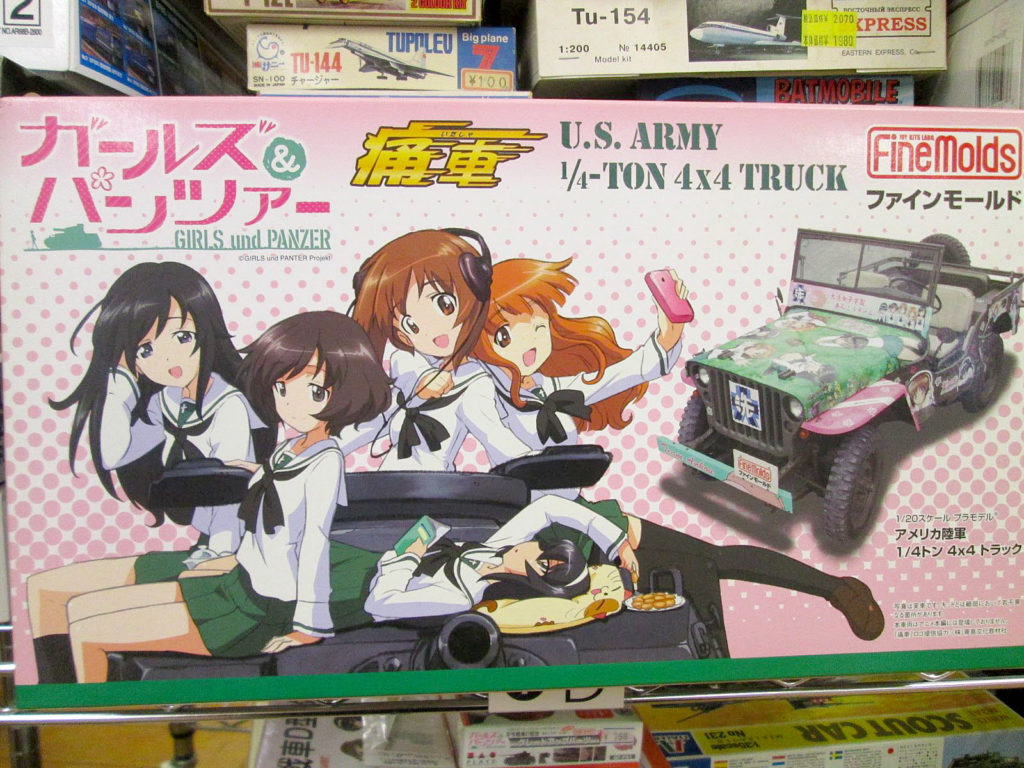 ファインモールド 1/20 アメリカ陸軍 1/4トン 4×4トラック 痛車 ガールズ&パンツァー