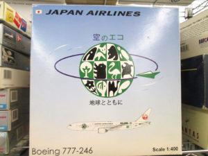 1/400 ボーイング 777-246 JAL