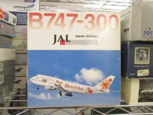 ドラゴン 55208 JAL B747-300