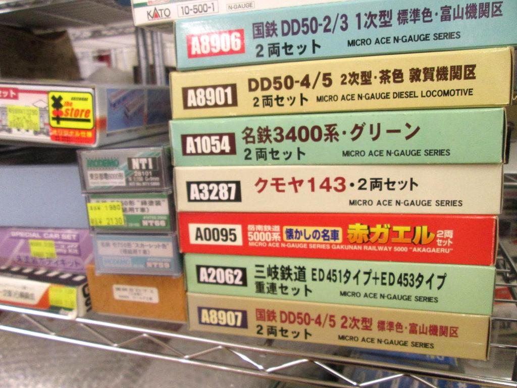 マイクロエース A8901 DD50-4/5 2次型 茶色 など