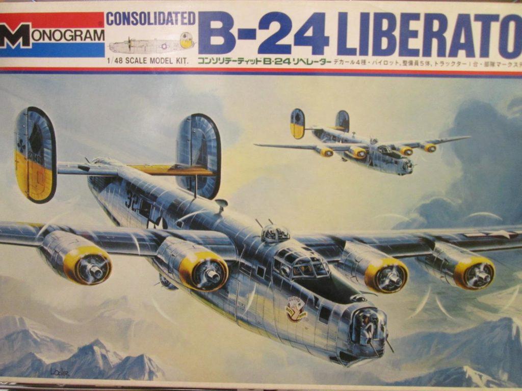 モノグラム 1/48 コンソリーデーティッド B-24 リベレーター