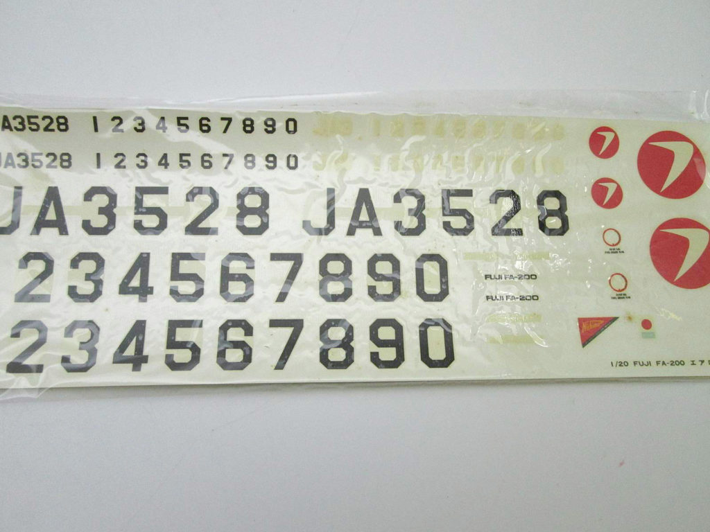 ニチモ 1/20 FUJI/FA-200 エアロスバル デカール 機体番号