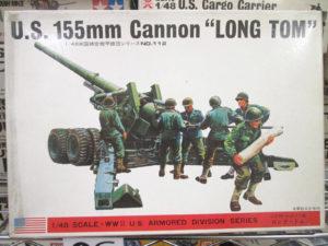 バンダイ 1/48 U.S.155mmカノン砲 ロング・トム
