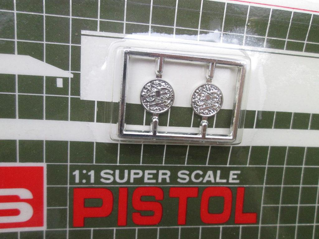 LS 1/1 44マグナム 6 1/2インチ メダル