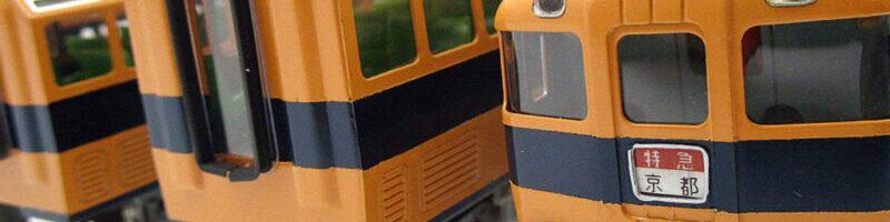 鉄道模型 車両セット