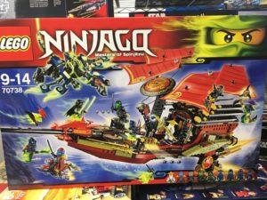 レゴ ニンジャゴー 70738 空中戦艦バウンティ号
