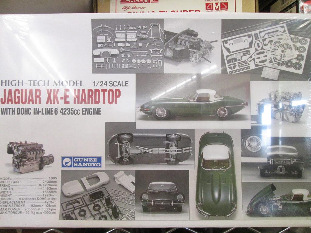 グンゼ産業 1/24 ジャガー XK-E ハードトップ