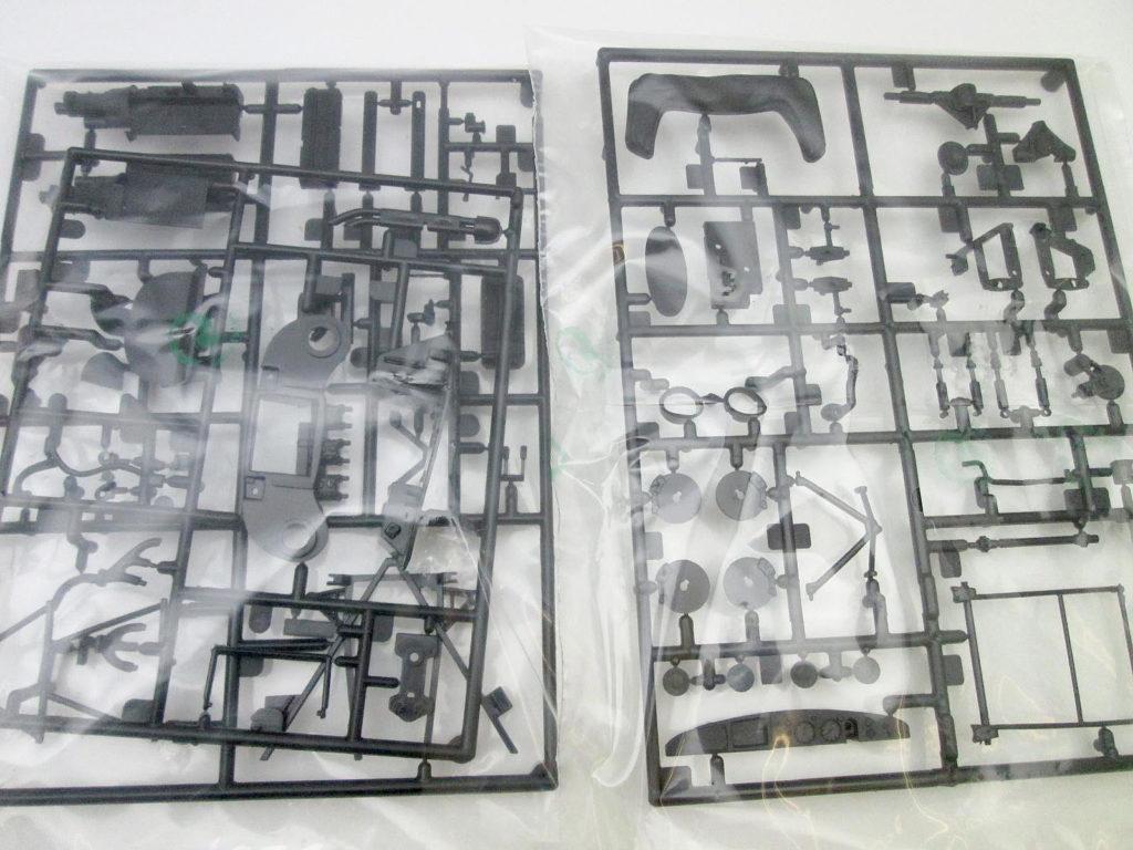 フジミ 1/24 ジャガー XK SS エンスージアストモデル シャーシパーツ