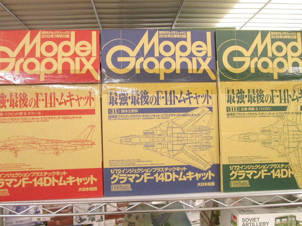 モデルグラフィックス 1/72 最強・最後のF-14トムキャット