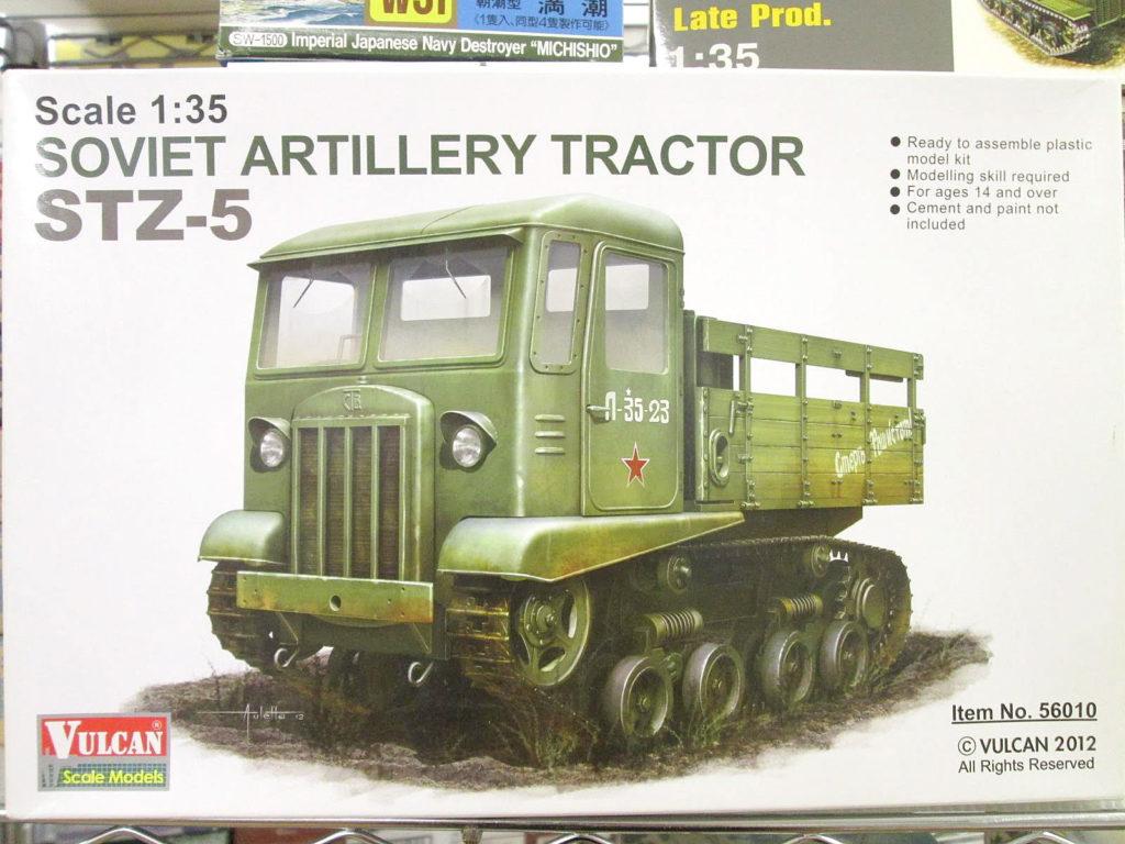 バルカン 1/35 SOVIET ATRILLERY TRACTOR STZ-5