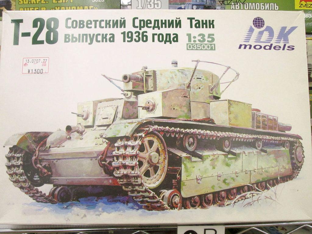 IDK 1/35 T-28 1936