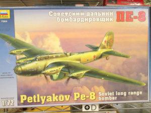 ズベズダ 1/72 Petlyakov Pe-8