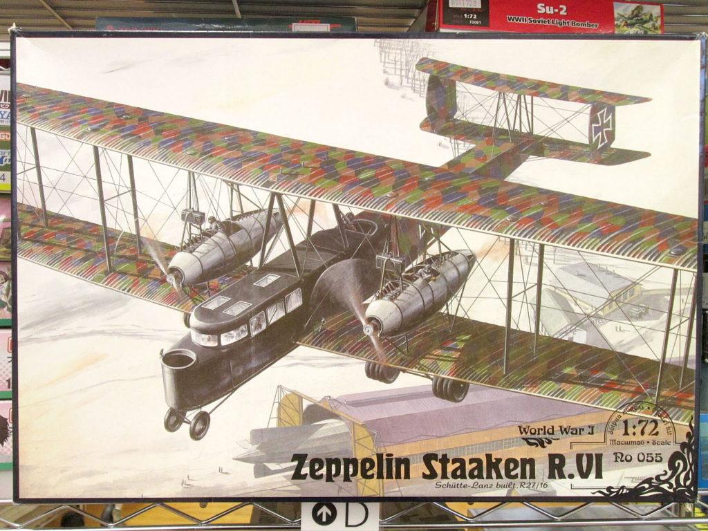 ローデン 1/72 ツェッペリンシュターケンR.IV