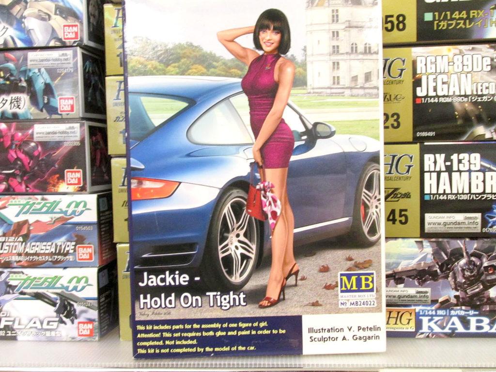 マスターボックス 1/24 Jackie Hold On Tight