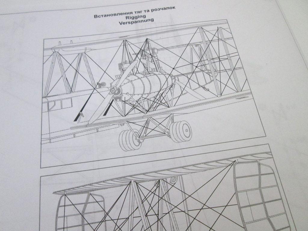 ローデン 1/72 ツェッペリンシュターケンR.IV 張線指示