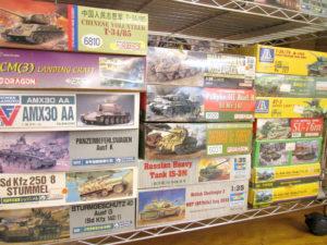 グンゼ産業 1/35 AMX30 AA など