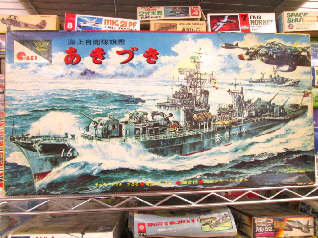 オオタキ 1/250 海上自衛隊旗艦 あきづき