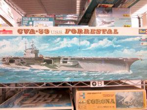 レベル CVA59 U.S.S.フォレスタル