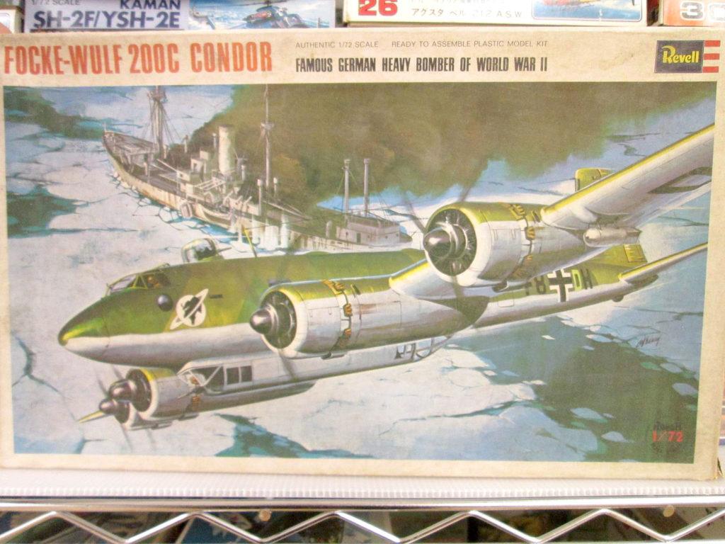 レベル 1/72 フォッケウルフ 200C コンドル