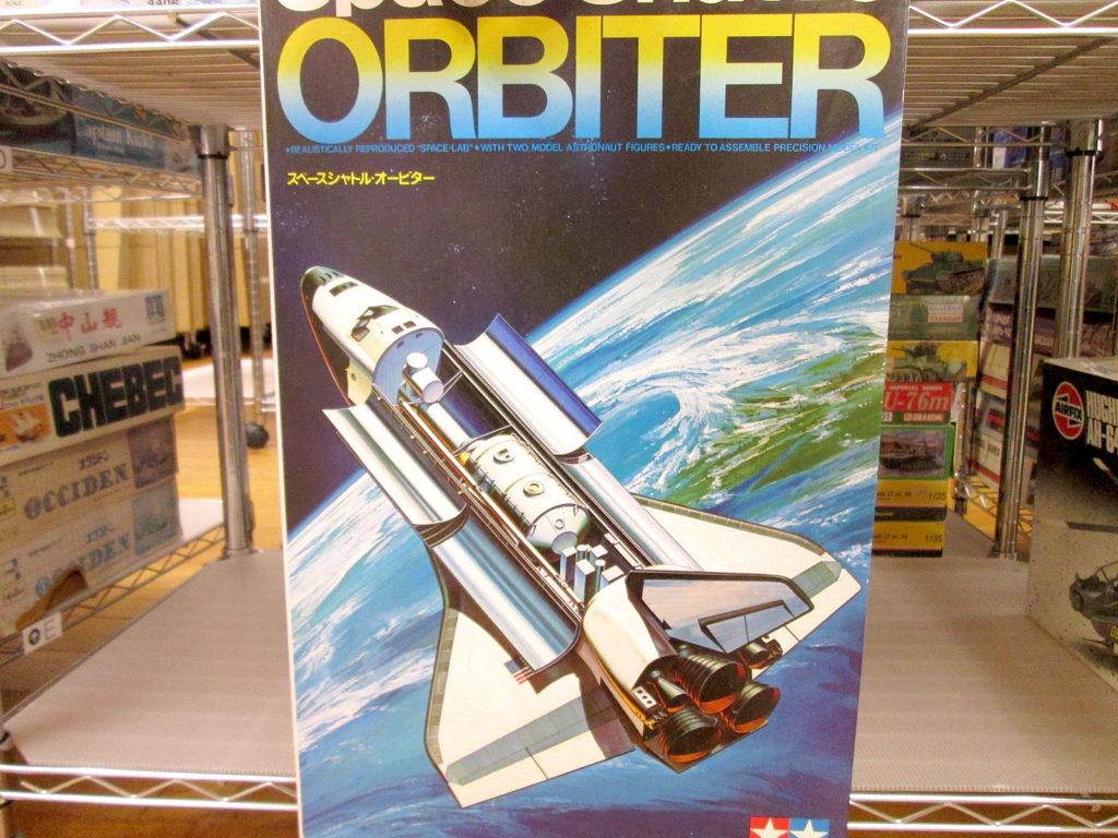タミヤ スペースシャトル オービター