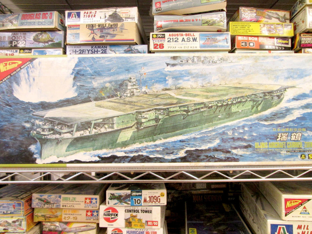 ニチモ 1/500 日本海軍航空母艦 瑞鶴