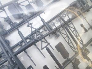 オオタキ 1/250 海上自衛隊旗艦 あきづき レーダー等