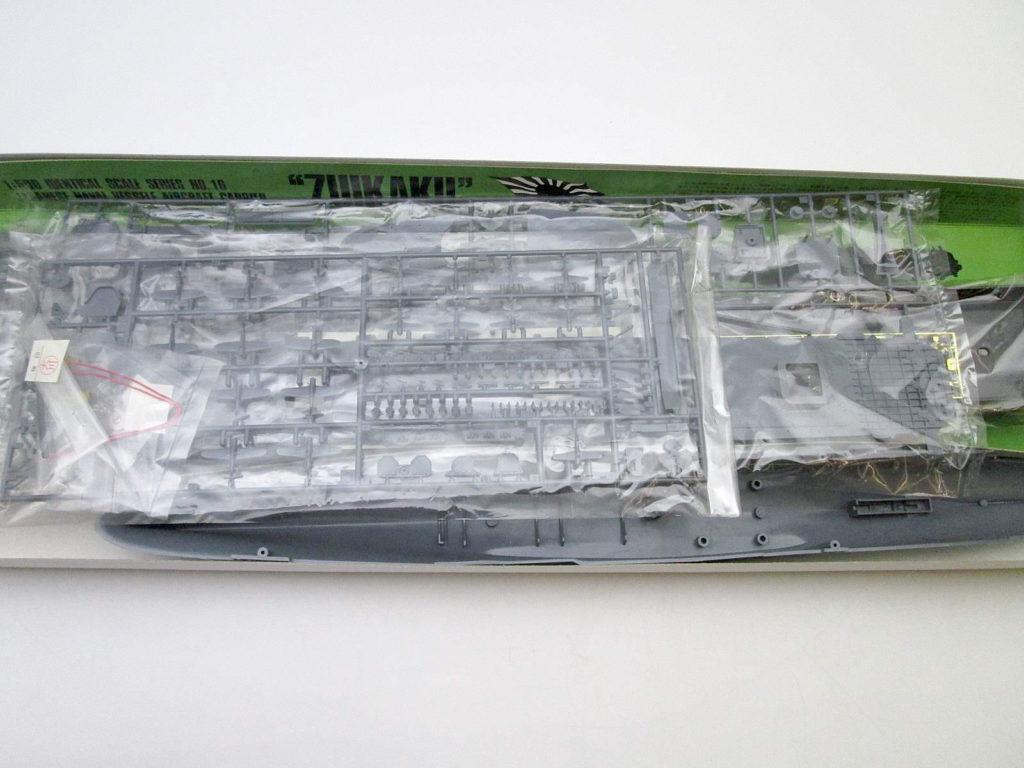 ニチモ 1/500 日本海軍航空母艦 瑞鶴 キット内容
