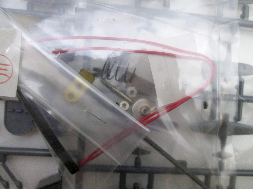 ニチモ 1/500 日本海軍航空母艦 瑞鶴 金属部品