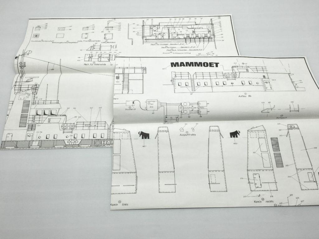 robbe オランダ サルベージタグボート ハッピーハンター 説明書