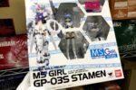 BANDAI(バンダイ) アーマーガールズプロジェクト MS少女 GP-03 ステイメン