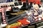 マックスファクトリー PLAMAX KC-01 駆逐艦×艦娘 島風